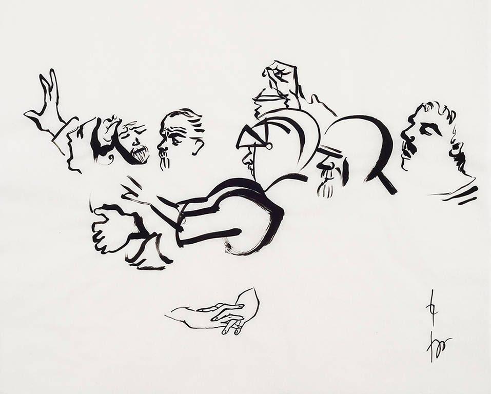 Attrapez-le, encre sur papier de riz, 40 x 50 cm, 2014