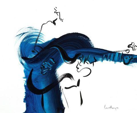 Cordes bleues, acrylique sur papier Arches, 64 x 45 cm